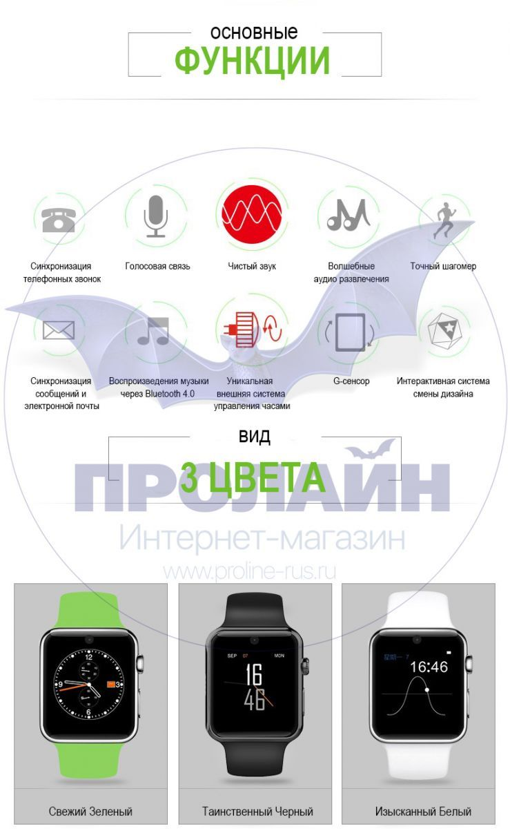 Умные часы Smart Watch DM09 Black