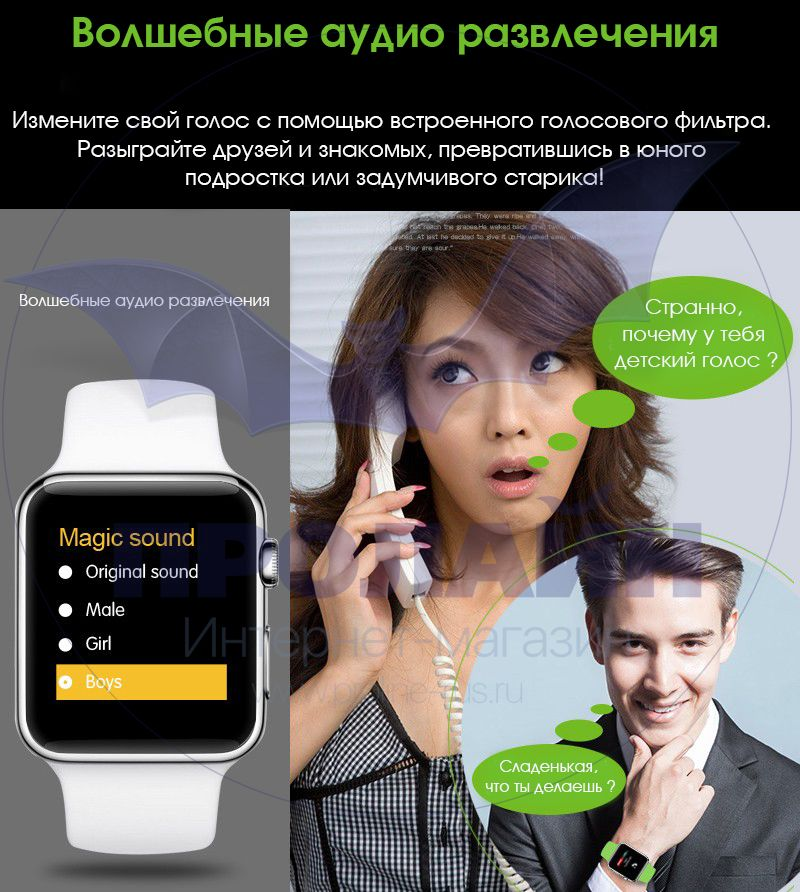 Smart Watch DM09