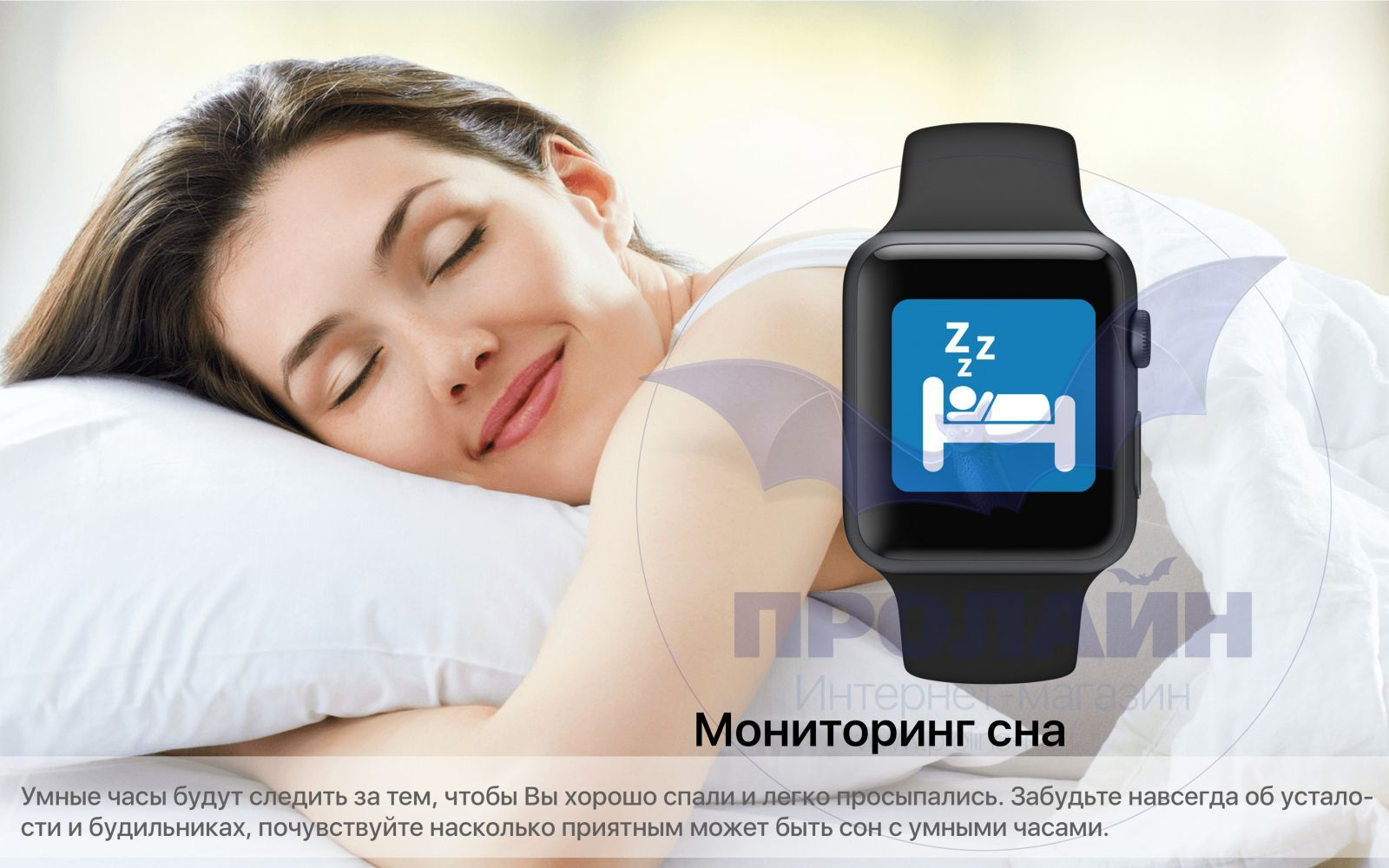 Smart Watch IWO 2 мониторинг сна