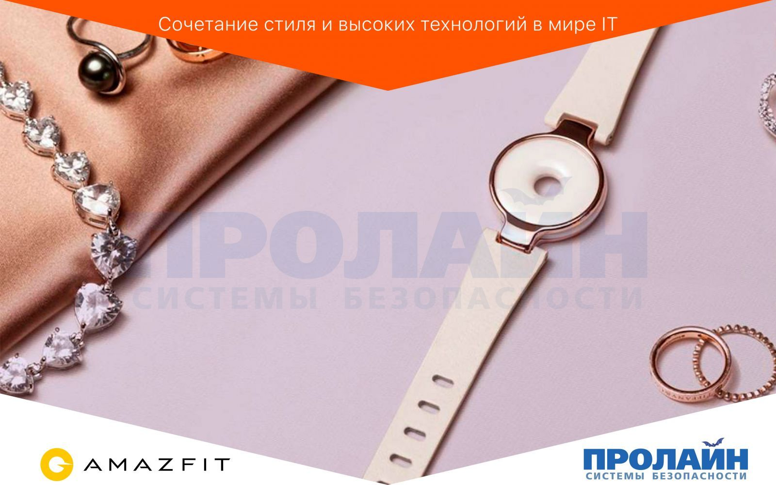 Xiaomi Amazfit Equator Rose Gold